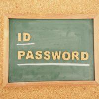 ログインIDとパスワード